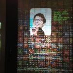 Gesichtsscanner von Microsoft, die angezeigten Daten stimmen nicht immer. Open Codes, ZKM